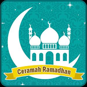 Ceramah Singkat Ramadhan : Keutamaan Puasa Ramadhan
